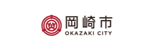 岡崎市ロゴ