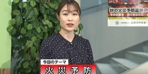 暮らしの便利帳 【11月】  おかざきのマメ情報~!!