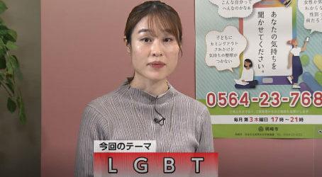 暮らしの便利帳|【1月】| おかざきのマメ情報~!!