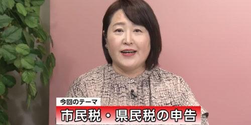 暮らしの便利帳|【2月】| おかざきのマメ情報~!!