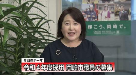 暮らしの便利帳|【3月】| おかざきのマメ情報~!!