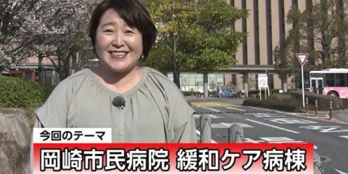 暮らしの便利帳|【4月】| おかざきのマメ情報~!!