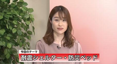 暮らしの便利帳|【6月】| おかざきのマメ情報~!!
