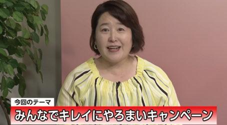 暮らしの便利帳|【7月】| おかざきのマメ情報~!!
