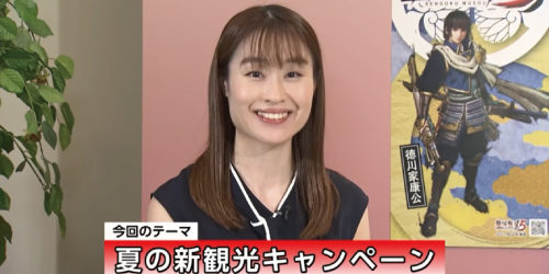 暮らしの便利帳|【8月】| おかざきのマメ情報~!!