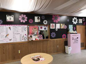 RUNE CAFE OKAZAKI オープン