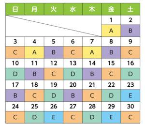 各番組タイムテーブル|カレンダー