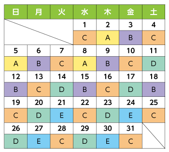 各番組タイムテーブル カレンダー